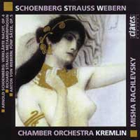 SHOENBERG, STRAUSS, WEBERN CD